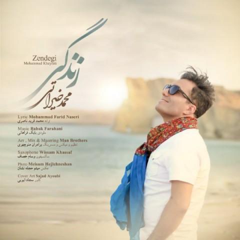 دانلود آهنگ جدید محمد خیراتی زندگی