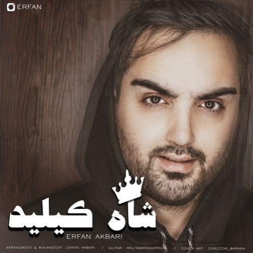 دانلود آهنگ جدید عرفان اکبری شاه کیلید