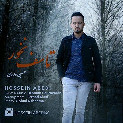 دانلود آهنگ جدید حسین عابدی تاسف نخور