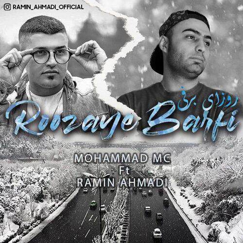 دانلود آهنگ جدید رامین احمدی و محمد ام سی روزای برفی