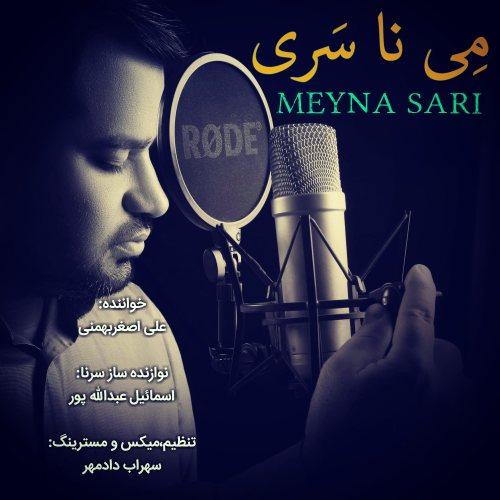 دانلود آهنگ جدید علی اصغربهمنی مینا سری