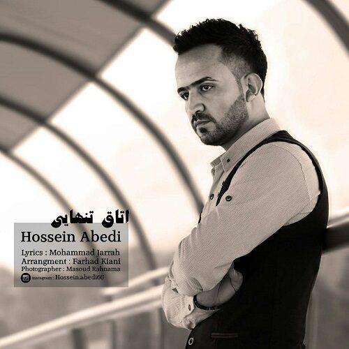 دانلود آهنگ جدید حسین عابدی اتاق تنهایی