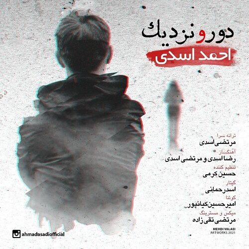 دانلود آهنگ جدید احمدی اسدی دور و نزدیک