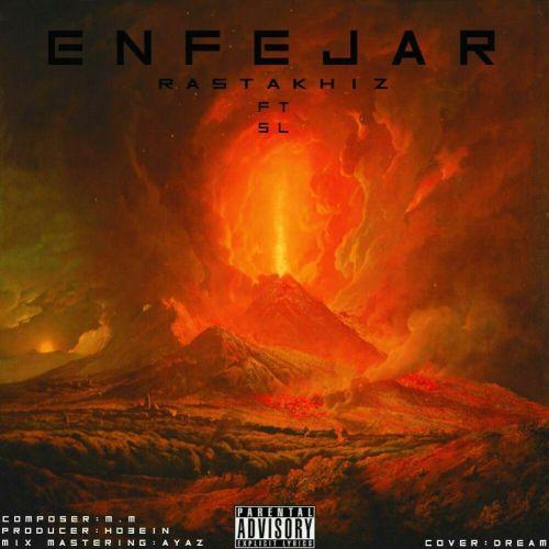 دانلود آهنگ جدید رستاخیز و SL انفجار