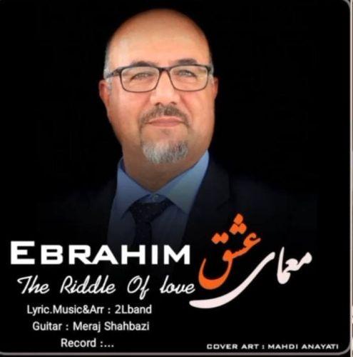 دانلود آهنگ جدید ابراهیم افشین معمای عشق