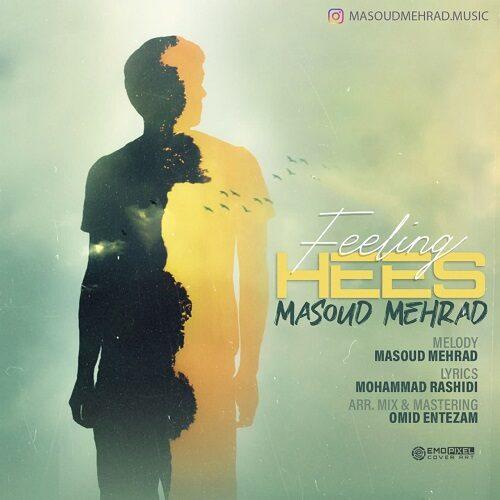 دانلود آهنگ جدید مسعود مهراد حس