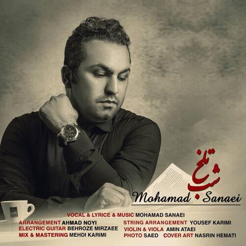 دانلود آهنگ جدید محمد سنایی شب تلخ